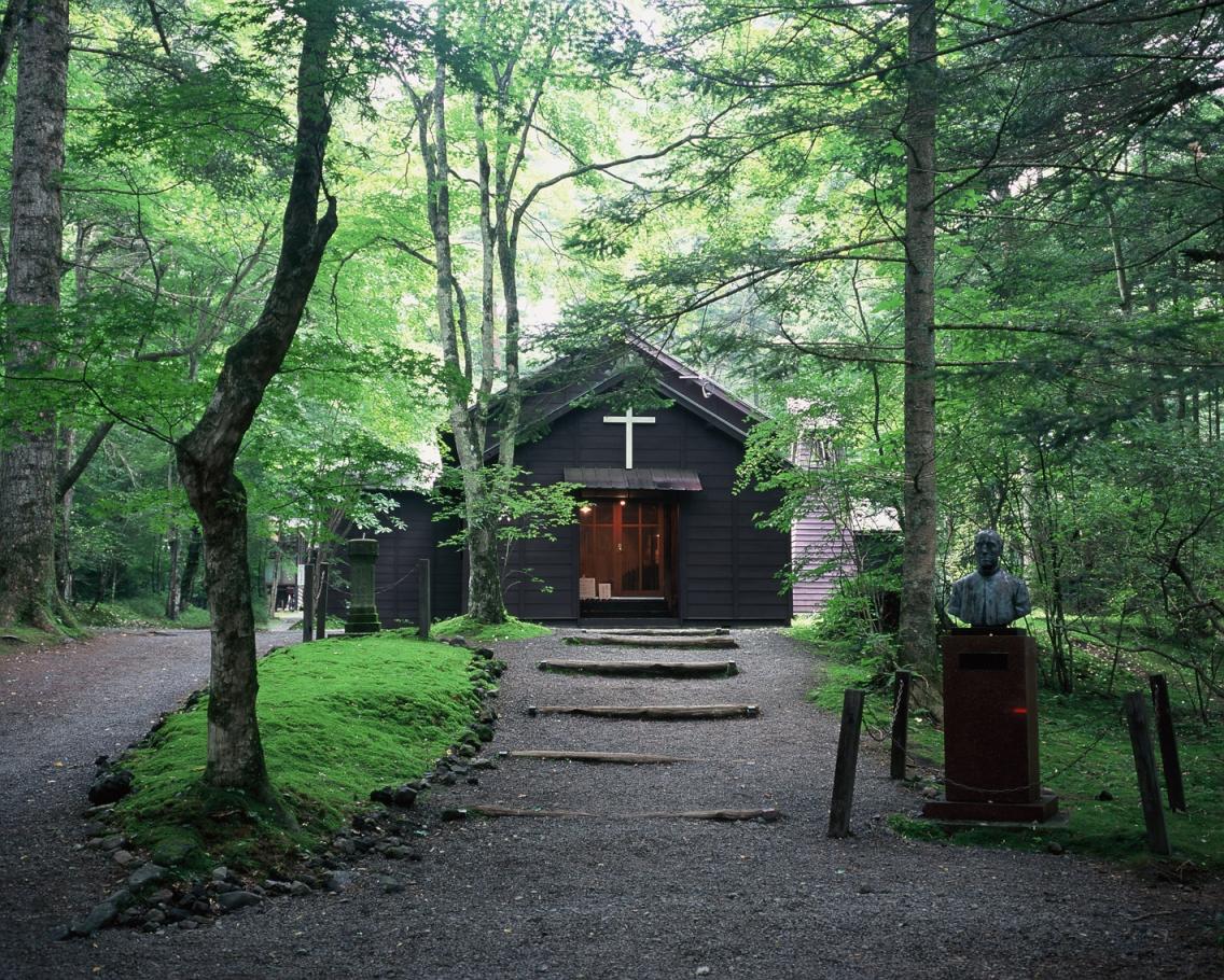 軽井沢文化発祥の地